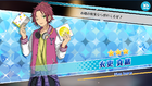 (Broadcasting Proposal) Mao Isara Scout CG