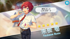 (King of Sweets) Tsukasa Suou Scout CG
