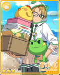 (Seaside Fun) Makoto Yuuki