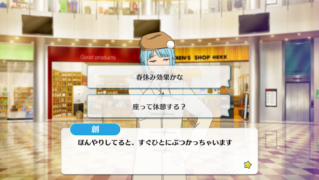 Bounce! Hearts and Flowers Bloom--Mall Live Hajime Shino Special Event 3