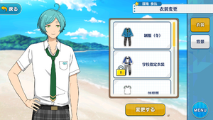 Kanata Shinkai Summer Uniform Outfit