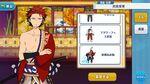 Kuro Kiryu Kabuki Outfit