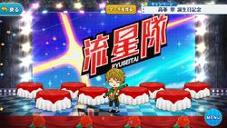 Midori Takamine Birthday 2018 Stage