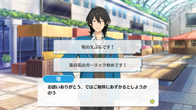 Offering◆The Easter of the Undead Rei Sakuma Special Event 2