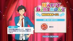 Tetora Nagumo Birthday
