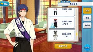 Yuzuru Fushimi Archery (Red Team and Anchor) Outfit