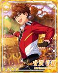 (Deep Red Friendship) Chiaki Morisawa