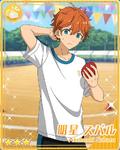 (Tamaire Pitcher) Subaru Akehoshi