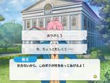 1-B Lesson/Tori Himemiya Normal Event
