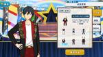 Hokuto Hidaka Rainbow Stage Outfit