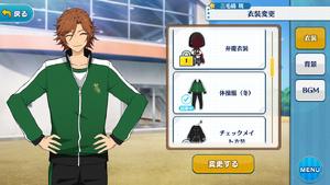 Madara Mikejima PE Uniform (Winter) Outfit
