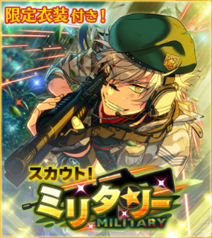 Military Banner2