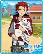 (Playful Mood) Kuro Kiryu Bloomed