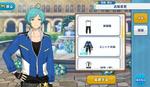 Kanata Shinkai RYUSEITAI Uniform