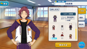 Mao Isara Halloween Practice Outfit