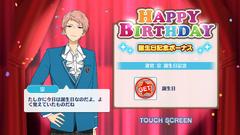 Shu Itsuki Birthday