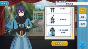 Souma Kanzaki Mean Stepsister Outfit