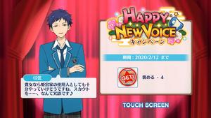 Yuzuru Fushimi Happy New Voice Login