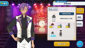 Adonis Otogari 4th Anniversary Outfit