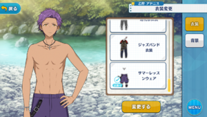 Adonis Otogari Summer Lesson Outfit
