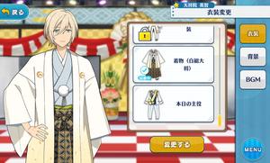 Eichi Tenshouin Kimono (White Team Leader) Outfit