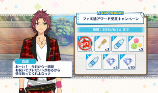 Famitsu 2015 Rookie Award login