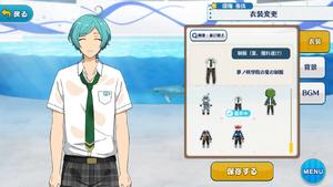 Kanata Shinkai Student Uniform (Summer, Wet) Outfit