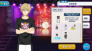Kaoru Hakaze DREAM LIVE Tour Outfit