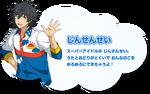 Ojisan to Issho Jin Profile