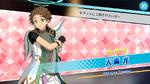 (Angel Vanguard) Mitsuru Tenma Scout CG