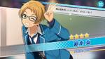 (Cheerful Glasses Boy) Makoto Yuuki Scout CG