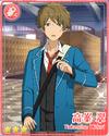 (Going to School) Midori Takamine