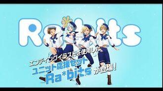 TVアニメ『あんさんぶるスターズ!』公式通販サイト 夢ノ咲学院購買部 ユニット応援セット Ra*bits CM