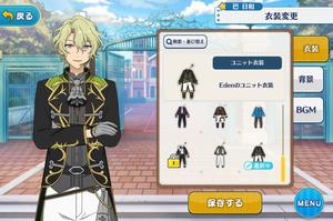 Hiyori Tomoe Eden Uniform Outfit