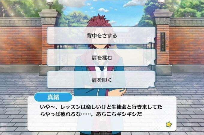 Mao Isara mini event school gate 3