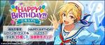 Nazuna Nito Birthday 2019 Music Twitter Banner