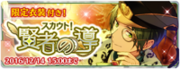 Philosopher's Guidance Banner