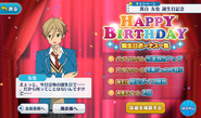 Tomoya Mashiro Birthday Campaign