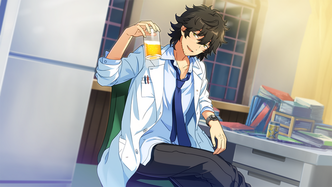 (Lying Youth) Jin Sagami CG2