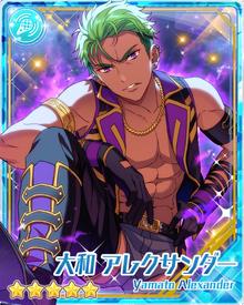 (Tyrant Star) Alexander Yamato