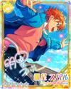 (Youth that Begins Here) Subaru Akehoshi Rainbow Road