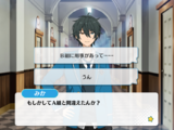 2-B Lesson/Mika Kagehira Normal Event
