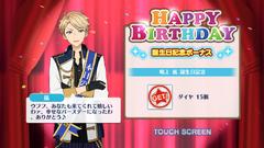 Arashi Narukami Birthday 2019