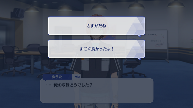 CosPro Challenge Yuta Aoi 3