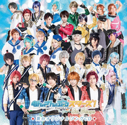 Ensemble Stars! On Stage Original Soundtrack