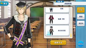 Kaoru Hakaze Today's Protagonist (Sash) Outfit