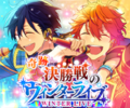 Kiseki☆Winter Live Showdown