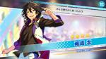 (4th Anniversary) Rei Sakuma Scout CG