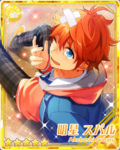 (Shooting Star Smile) Subaru Akehoshi
