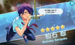 (Shy Ninja) Shinobu Sengoku Scout CG